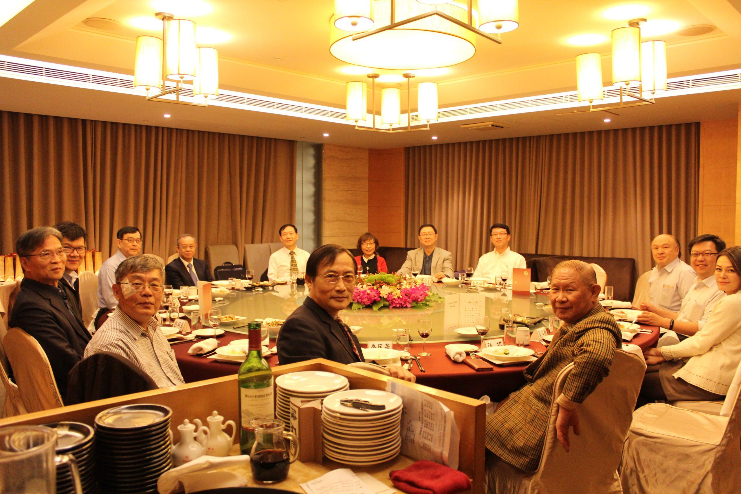 第二屆第一次理監事會議